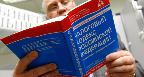 Media: the Russian government did not approve of progressive taxation
