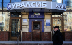 The value of the assets of URALSIB were overstated by tens of billions of rubles