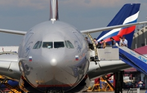 "The Federal tax service enters into bankruptcy proceedings ""Transaero"""