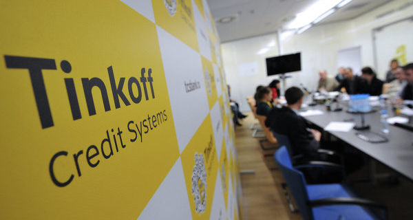 "Tinkoff Bank can buy NPF ""URALSIB"""