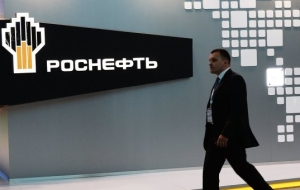 """Rosneft"" does not exclude in the future attraction of credits in banks of Japan"