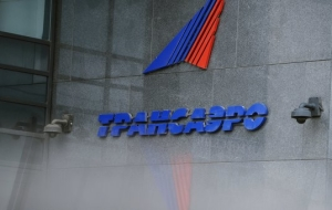 "The office of ""Transaero"" in Moscow put for rent"