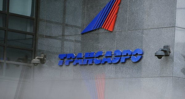 """The office of """"Transaero"""" in Moscow put for rent"""
