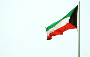 Kuwait Oil waiting for the participation of Gazprom in the development of deposits in the country