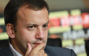 Dvorkovich: the Russian Railways participation in the privatization of the assets of Greece will be discussed later