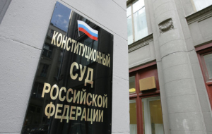 KS: the authorities of Moscow and St. Petersburg have the right to break the lease