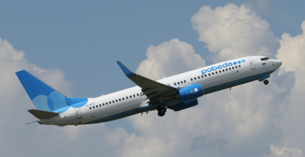 "Loukoster ""Victory"" opened the sale of tickets for international flights"
