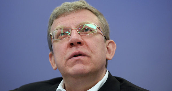 Kudrin said that now will not deal with the creation of a new party