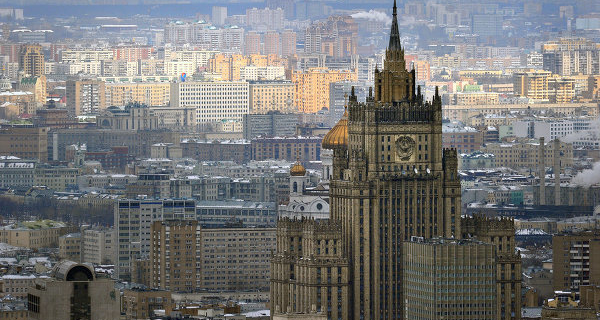RF MFA: Russia's relations with the EU and NATO are experiencing hard times