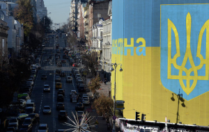 The decline in GDP of Ukraine in III quarter in annual terms slowed to 7%