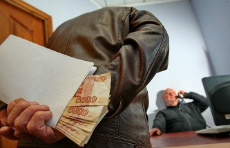 The RF government approved the draft law on the right of municipal employees to purchase a gift