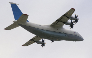 Kiev will promote Antonov aircraft on the market of Saudi Arabia