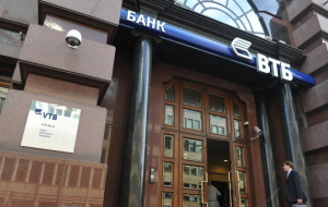 "VTB sold ""VRB Moscow"" for 500 million rubles"