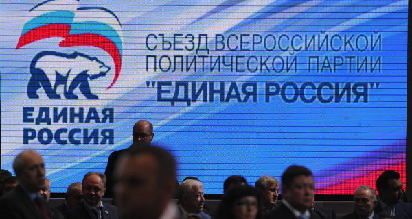 """Congress of """"United Russia"""" will be held on 5-6 February 2016 in Moscow"""