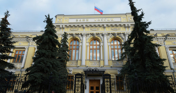 The state Duma may oblige the Central Bank to transfer 90% of its revenue in the budget