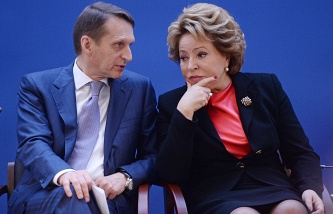 Sands: Putin will not participate in a joint meeting of the Federation Council and the state Duma on 20 November