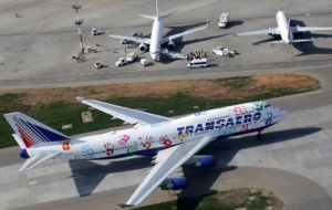 "S7 the owner refused to buy ""Transaero"""
