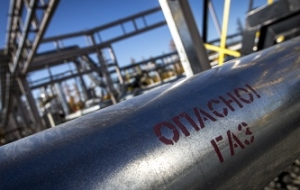 Ukrainian energy Minister: we will not be the end of the year to buy Russian gas