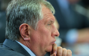 Sechin estimated the resource potential of Eastern Russia on gas