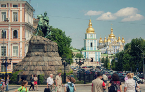 The world Bank forecasts growth of Ukraine's GDP in 2016, 2%