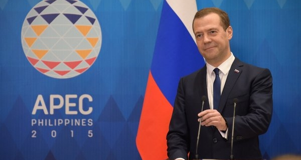 Medvedev gave a final press conference after the APEC summit