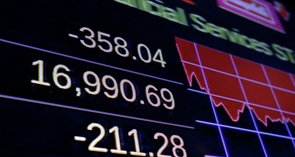 Futures on US stock indices drop in anticipation of statistics