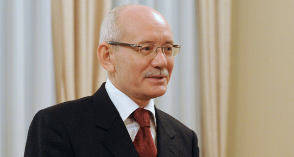 The head of Bashkortostan was appointed Prime Minister of the government of the region