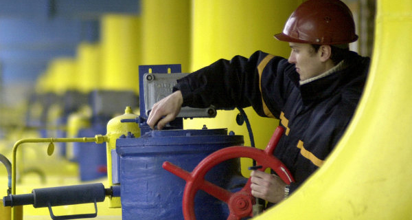 Naftogaz: the disruption of gas supplies to Europe through Ukraine low