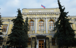 The speaker: you need to work to increase the role of the Central Bank in the supervision of VEB
