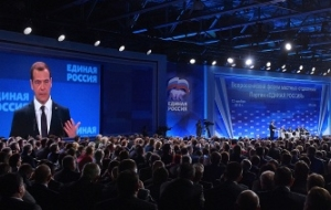 Polls: 53% of Russians are ready to support United Russia at the elections