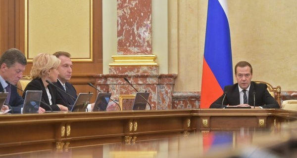 Medvedev made the comments zamglavy four Russian ministries