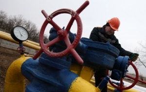 Gazprom stops gas deliveries to Ukraine pending the receipt of new payments