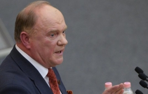 Zyuganov: the meeting of the Federation Council and state Duma will improve the work of law enforcement agencies