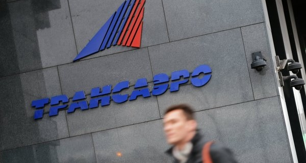 The court received the statement of VTB bankruptcy Transaero