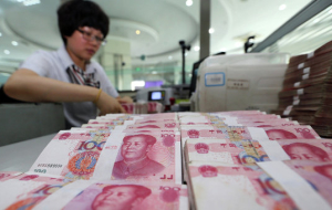 The Central Bank of China put into circulation more protected from fakes 100-laneway bill