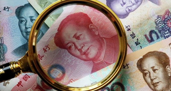 The Ministry of Finance: issue of OFZs in the yuan on MICEX may not be less than $1 billion
