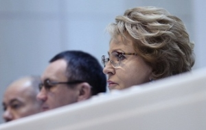 "Matvienko: legislative measures to combat terrorism is needed, but without ""emergency"""
