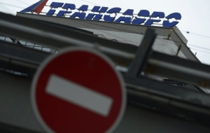 "Action ""Transaero"" at the opening dropped by more than 50%"