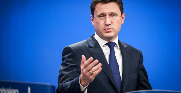The Ministry described the timing of balancing the oil market