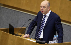 Siluanov warned about the prospect of raising taxes in 2-3 years