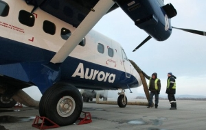 """Aurora"" will not be unscheduled to check the Airbus to the requirements"