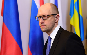 Yatsenyuk: Ukraine has managed to reduce its dependence on Russian gas