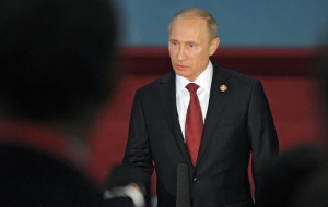 Putin passed a law on retaliation for the arrest of property of the Russian Federation abroad