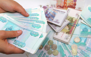 The share market of the Russian Federation and the ruble strengthened against the background of the beginning of the tax period