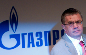 "The Deputy head of ""Gazprom"" plans to meet with European Commissioner Vestager"