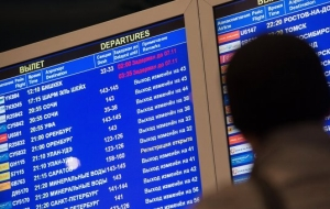 Flights between Russia and Egypt suspended on Friday at 20.00