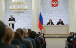 Spring: joint meeting of the state Duma and the Federation Council have shown the presence of the Russian coalition against terrorism