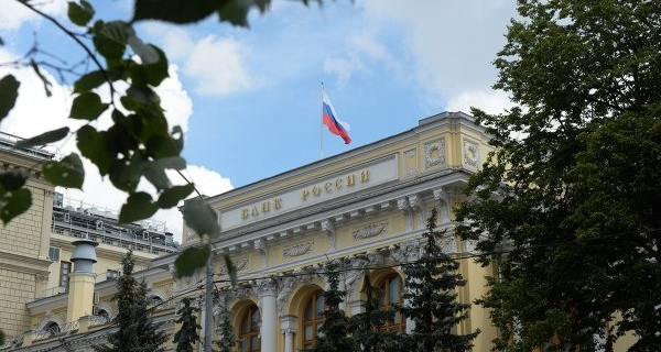 The report of the Central Bank: the decline of Russia's GDP in 2015 will be 4.2%