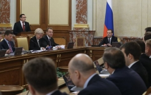 The government extended the measures for the abolition of the Ministry for Crimean Affairs