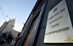The Ministry of economic development intends to expand the measures of state support of residents of the TOR